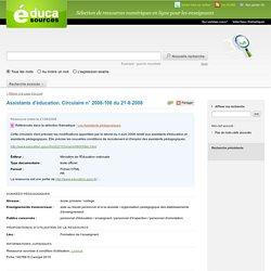 Assistants d'éducation. Circulaire n° 2008-108 du 21-8-2008