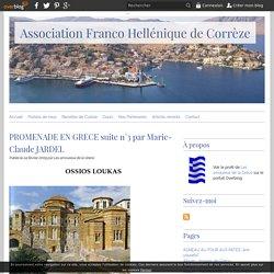 PROMENADE EN GRECE suite n°3 par Marie-Claude JARDEL - Association Franco Hellénique de Corrèze
