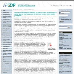 Les associations européennes de DPO lancent un appel pour éviter que la profession ne se sclérose sur les seuls profils juridiques - Association Française des Correspondants aux Données Personnelles