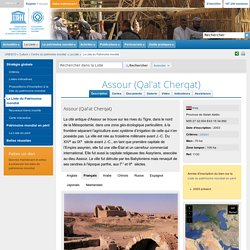 Assour (Qal'at Cherqat)