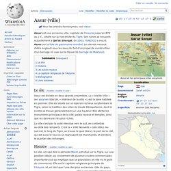 Assur (ville)