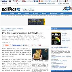 L'horloge astronomique d'Anticythère