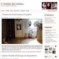 Le carnet de recherche d'André Gunthert