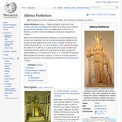 Athéna Parthénos