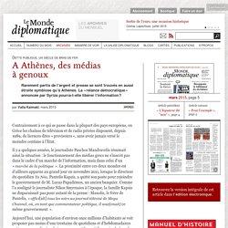 A Athènes, des médias à genoux, par Valia Kaimaki (Le Monde diplomatique, mars 2015)