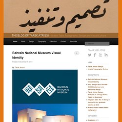 | Arabic Type, Typography, Design and Visual Culture: The Blog of Tarek Atrissi