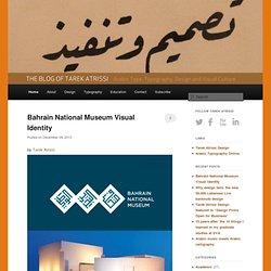 | Arabic Type, Typography, Design and Visual Culture: The Blog of Tarek Atrissi