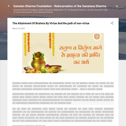 The Attainment Of Brahma By Virtue And the path of non-virtue