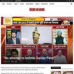 """No attempt to belittle Sardar Patel"" - Views on news"