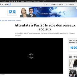 Attentats à Paris : le rôle des réseaux sociaux