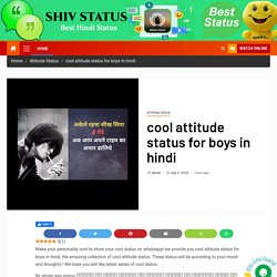 cool attitude status for boys in hindi to show your coolness towards life
