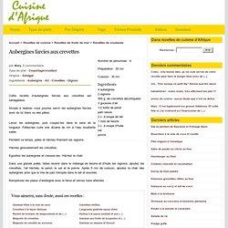 Aubergines farcies aux crevettes, recette sénégalaise, Recettes de cuisine d'Afrique