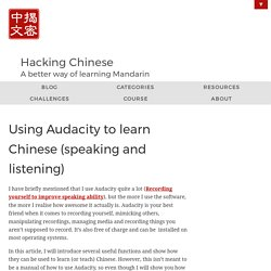 Using Audacity to learn Chinese (speaking and listening)