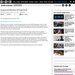 Augmented Reality: BP logo hack