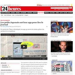 Réalité augmentée: Les petits Japonais ont leur app pour lire le journal - High-Tech