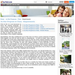 AuPair.com - Au Pair in China - Requirements