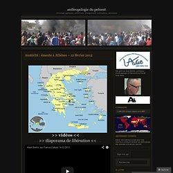 Austérité : émeute à Athènes – 12 février 2012