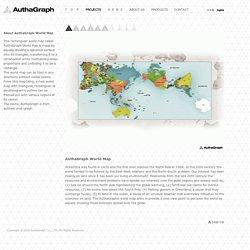 AuthaGraph オーサグラフ 世界地図
