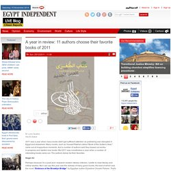 A year in review: 11 authors choose their favorite books of 2011 | Al-Masry Al-Youm: Today's News from Egypt
