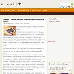 autisme.info31 » Blog Archive » Autisme – Bonnes pratiques pour une intégration scolaire réussie