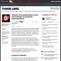 Tunisie: les modernistes entre autocritique et projet de regroupement