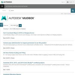 Autodesk Mudbox Services & Support - Mudbox Additional Learning Videos