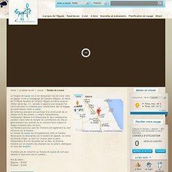 Autorité du tourisme égyptien