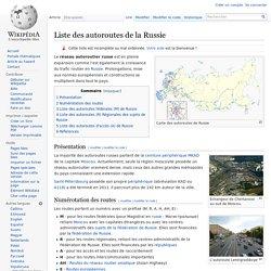 Liste des autoroutes de la Russie