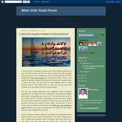 Bihar Urdu Youth Forum: Best Urdu Couplets Available at Urduyouthforum