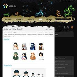 Avatar Icon Sets - Beauty!