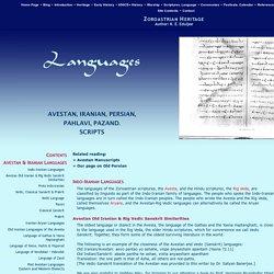 Avestan, Iranian & Zoroastrian Languages