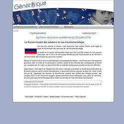 La Russie introduit des sanctions en cas d'avortement illégal
