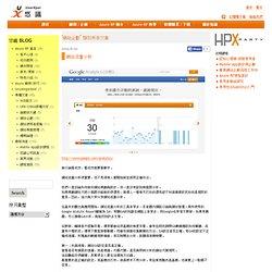 網站/Mobile企劃顧問,課程,Axure RP-悠識數位