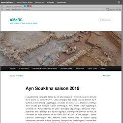 Ayn Soukhna saison 2015