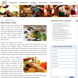 Ayurveda in India - Ayurveda Treatment During India Tour