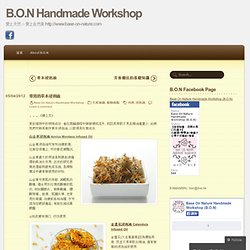 B.O.N Handmade Workshop