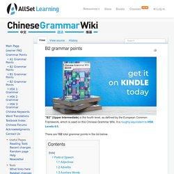 B2 grammar points - Chinese Grammar Wiki