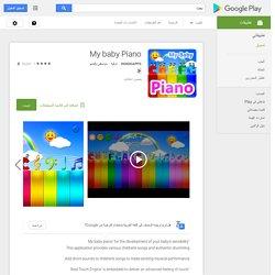 My baby Piano - تطبيقات Android على Google Play