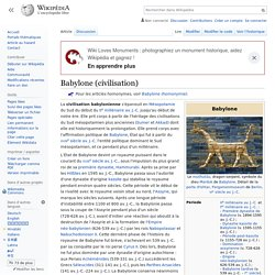 Babylone (civilisation)