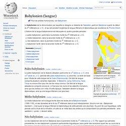 Babylonien (langue)