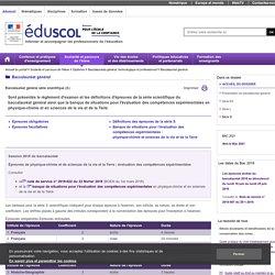 Baccalauréat général - Série S à partir de 2013