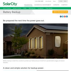 Backup Power Supply – Home Battery Backup System – SolarCity