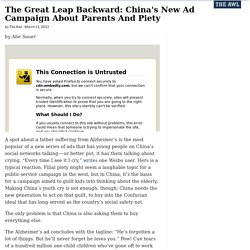The Great Leap Backward: China's New Ad Campaign About Parents And Piety
