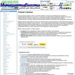 badanov-web2