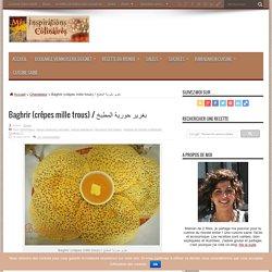 Baghrir (crêpes mille trous) / بغرير حورية المطبخ