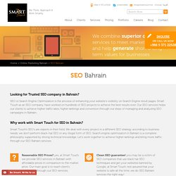 SEO Bahrain - Search Engine Optimization, SEO Services in Bahrain