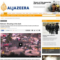 Bahrain: Shouting in the dark - Programmes