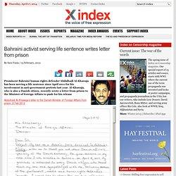Bahraini activist serving life sentence writes letter from prison