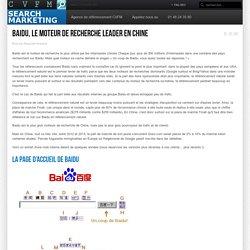 Baidu, le moteur de recherche leader en Chine