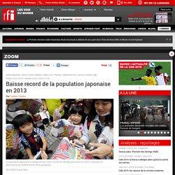 Baisse record de la population japonaise en 2013 - Zoom